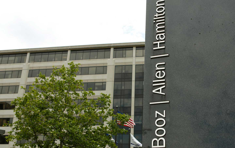 Booz Allen Hamilton HQ