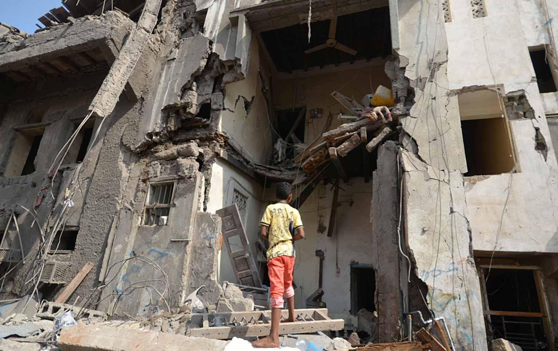 Hodeidah Yemen Bombing