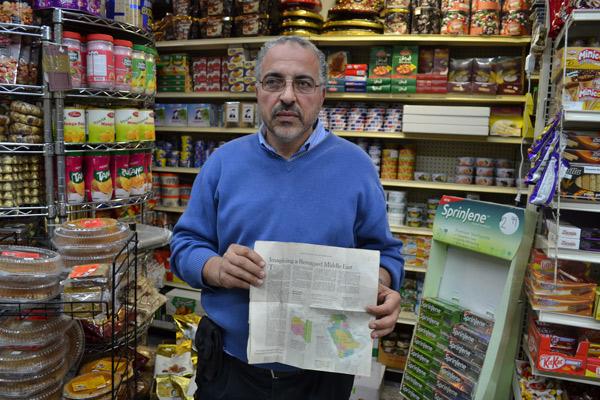 Hamed Nabawy