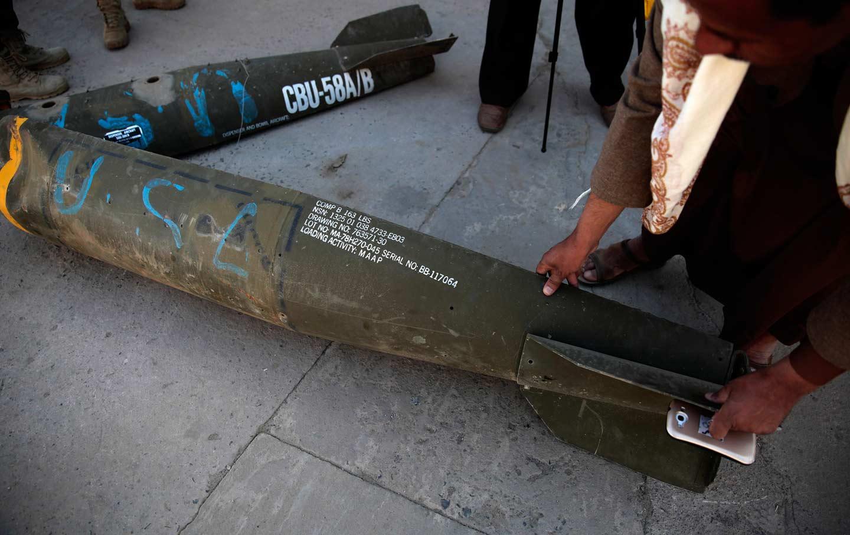 Yemen Cluster Bomb