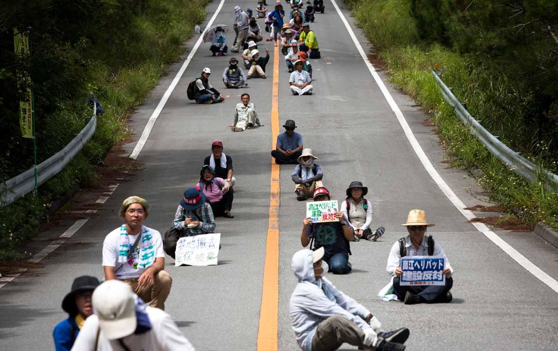 Takae Helipad Protest