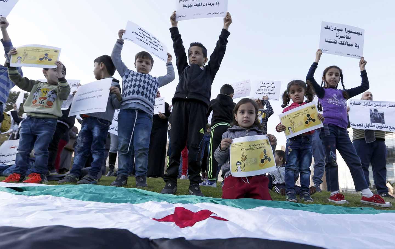 Madaya children protest