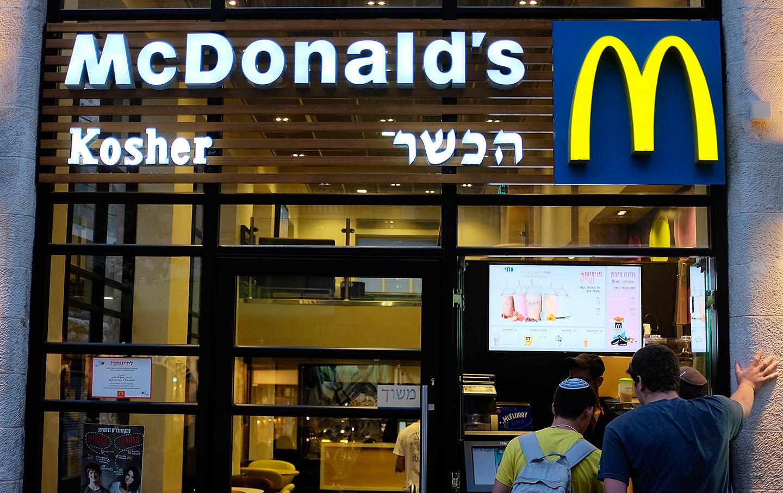 McDonald's in Israel/Palestine