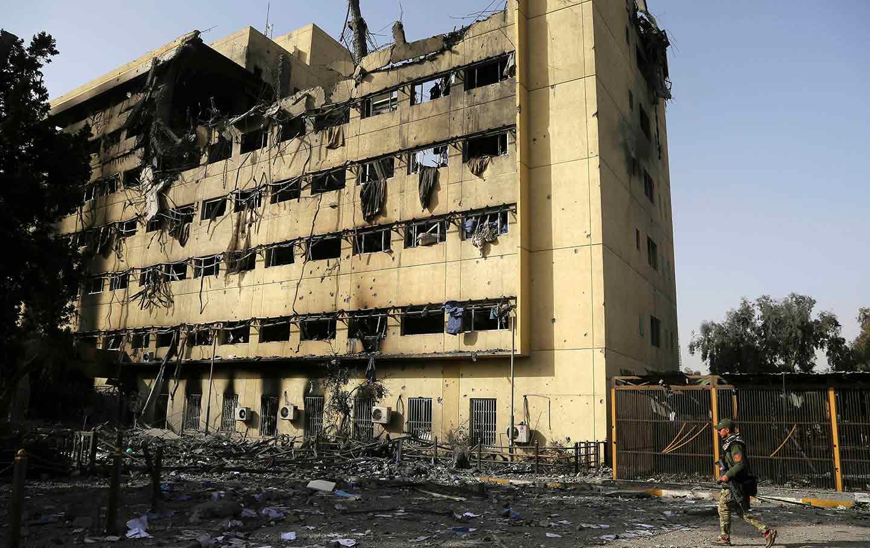 Mosul Destroyed Hospital