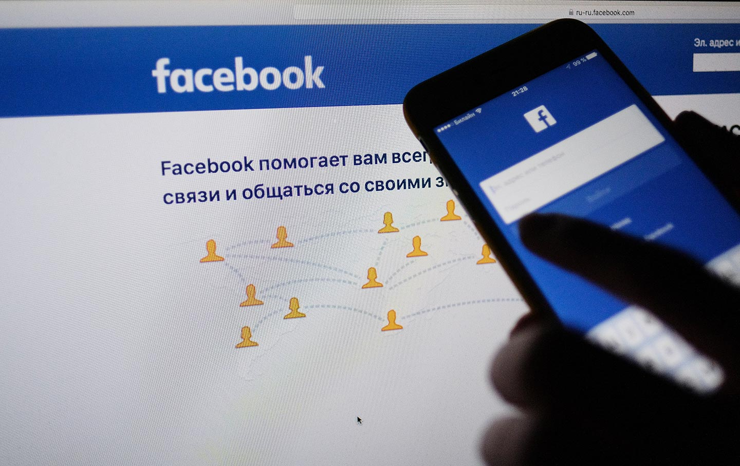 Are Russia's 'Friends' Hiding in Your Facebook Feed? | The