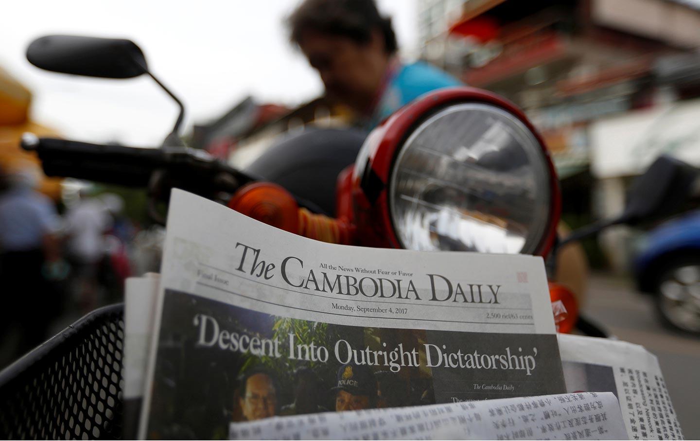 Cambodia Daily