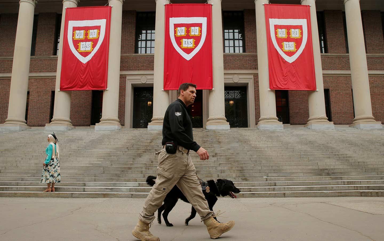Harvard University Security Patrol