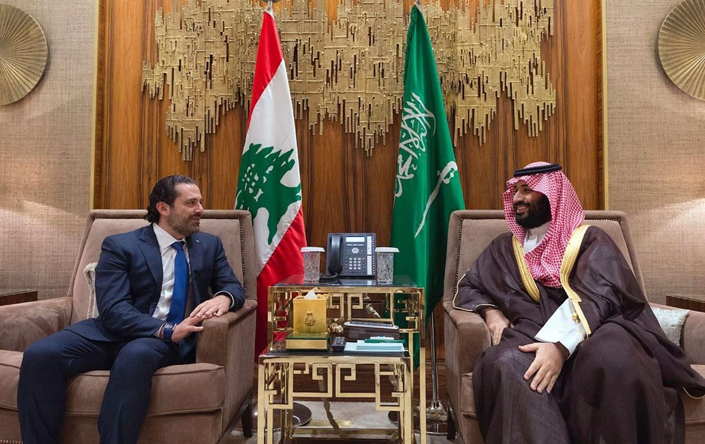 MBS-Hariri