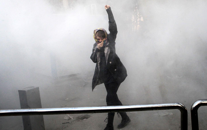 Tehran University protest