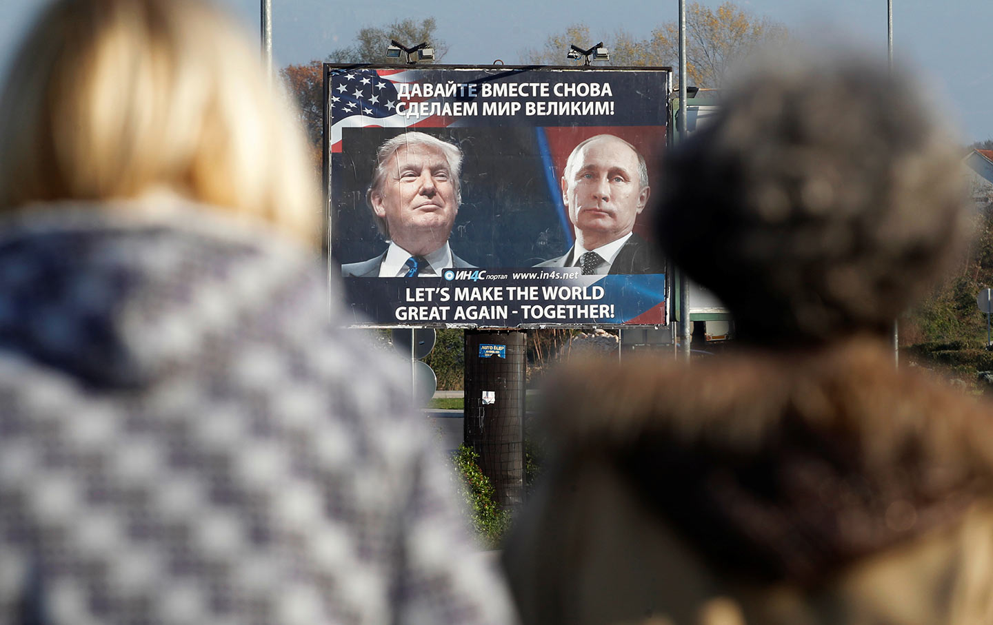 Putin Trump billboard