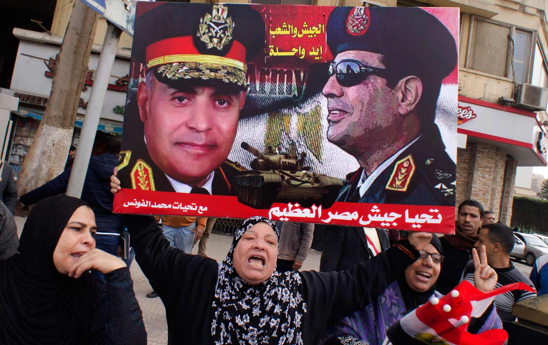 tahrir-daum_ap_img