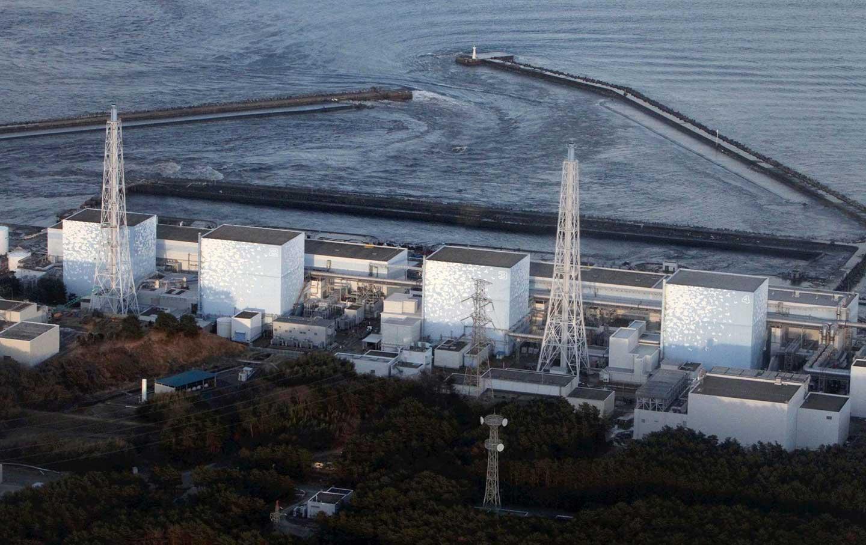 Fukushima Daiichi tsunami