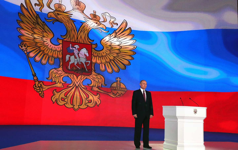 Putin Annual Address