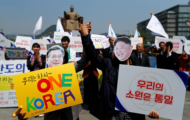 Korean in north korea