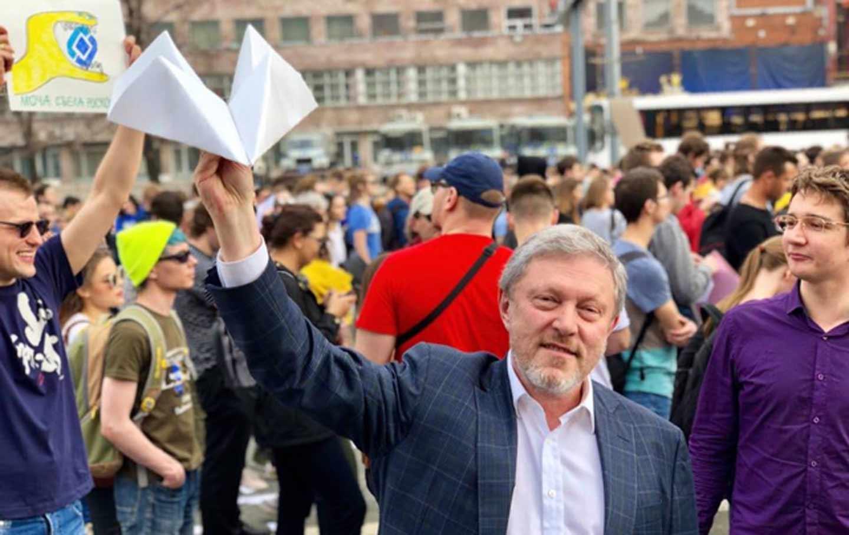 Slutsky-protest-otuimg