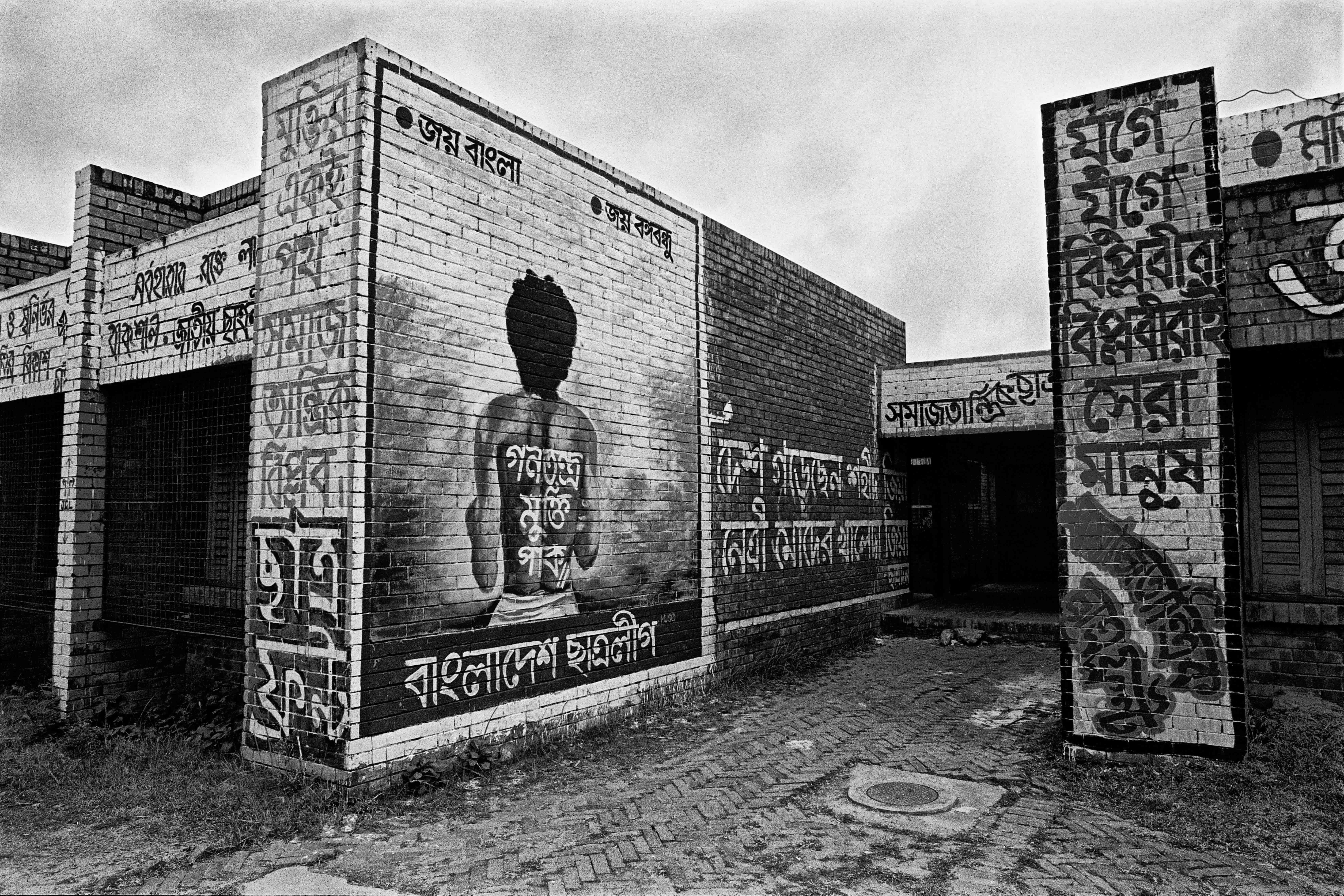Skira Noor Mural