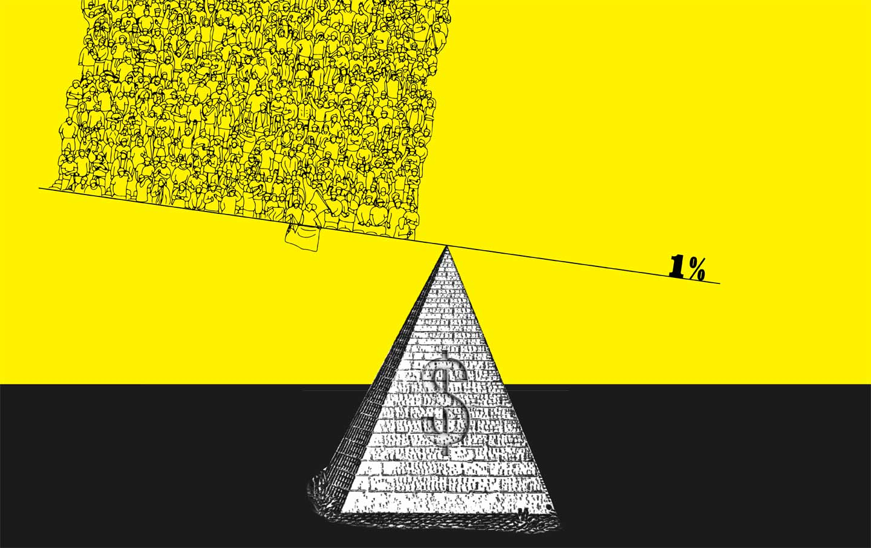 Abrahamian-inequality_img