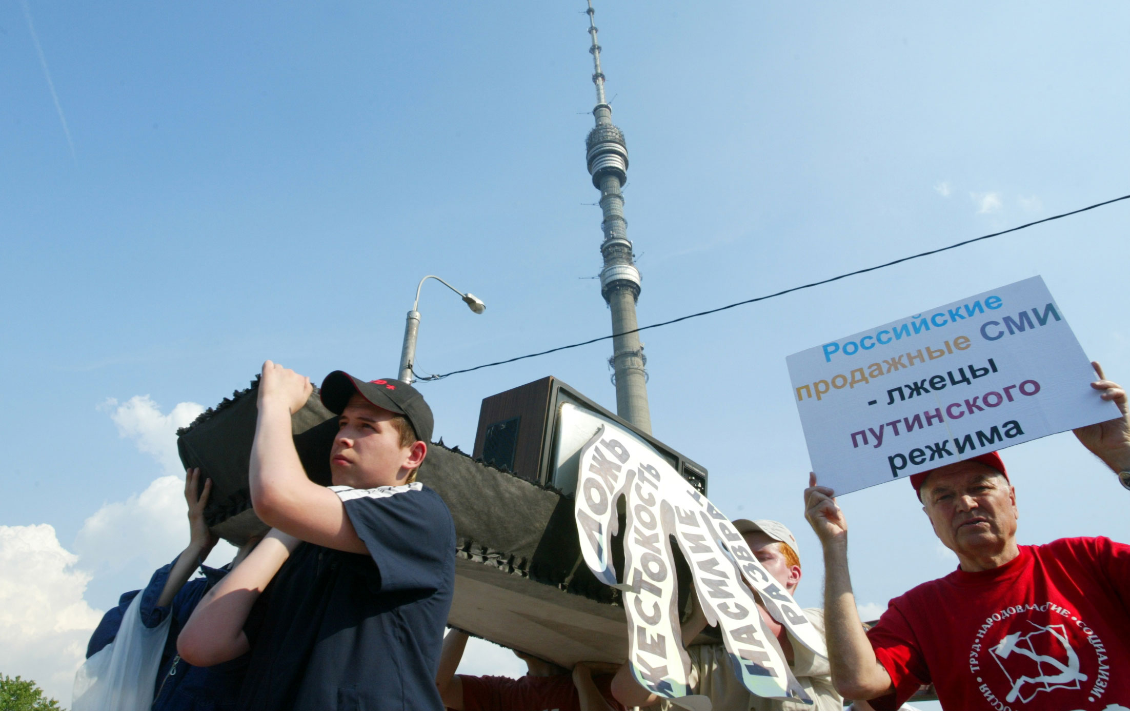 russia-press-freedom-rtr-img