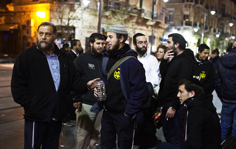 Israeli Extremists