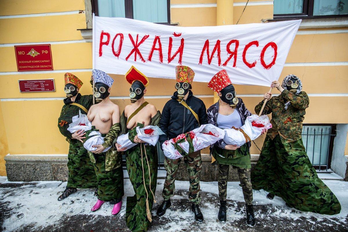 Russian women demonstrators