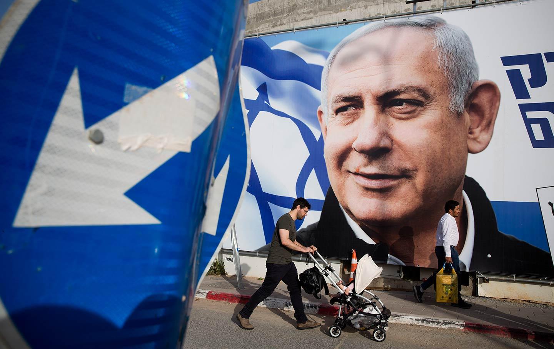 A Benjamin Netanyahu campaign billboard in 2019