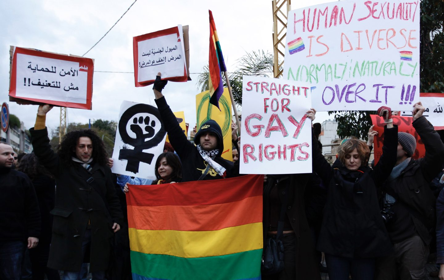 Lebanon-LGBTQ-Rights-ap-img
