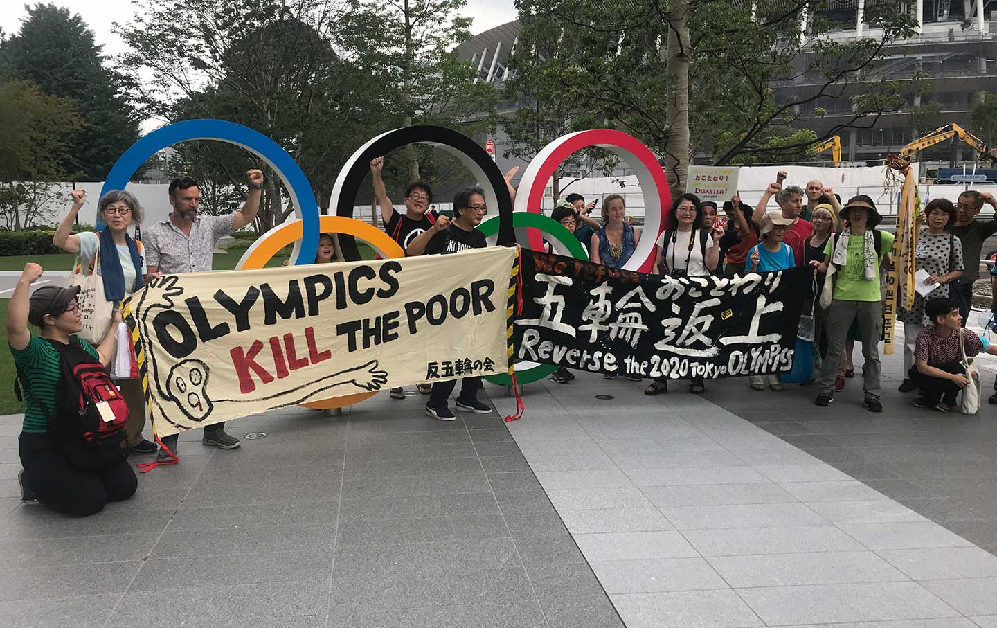The 2020 Olympics Are Likely to Be a Disaster | The Nation
