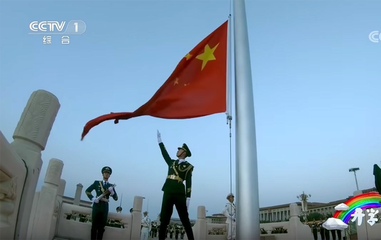 China CCTV flag salute