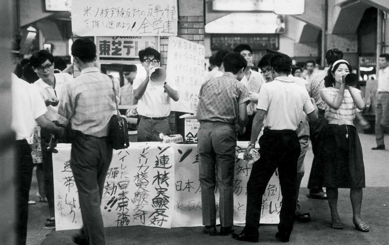 Jones-Tokyo-1963-getty_img