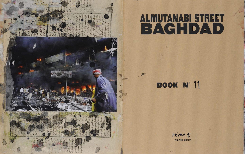 Himat-Ali-2-2000x1293