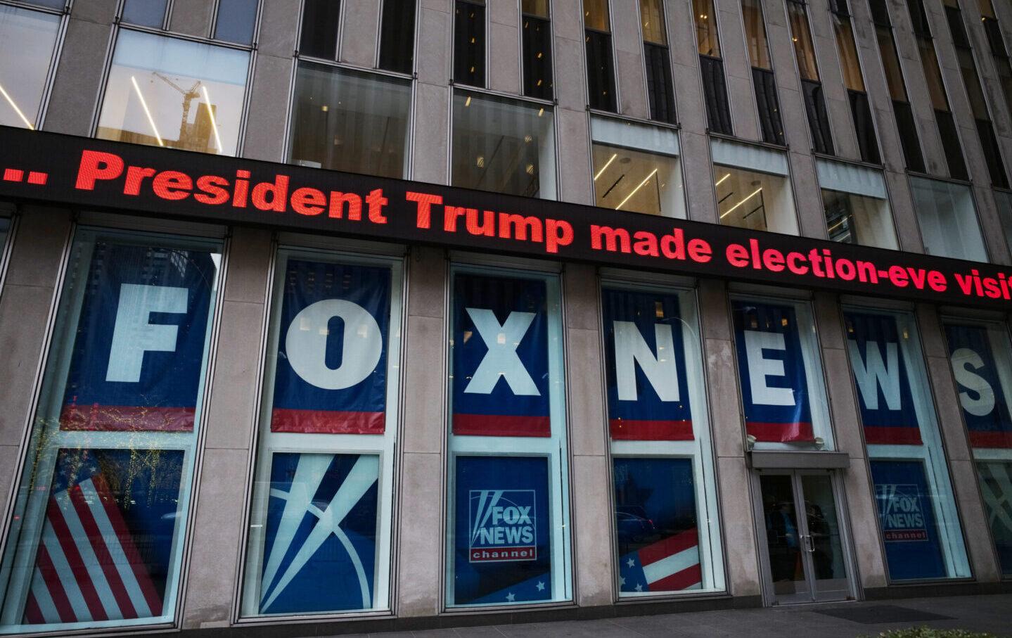 Fox-News-facade-ap