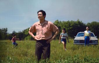 'Minari' Is a Landmark for Asian American Cinema