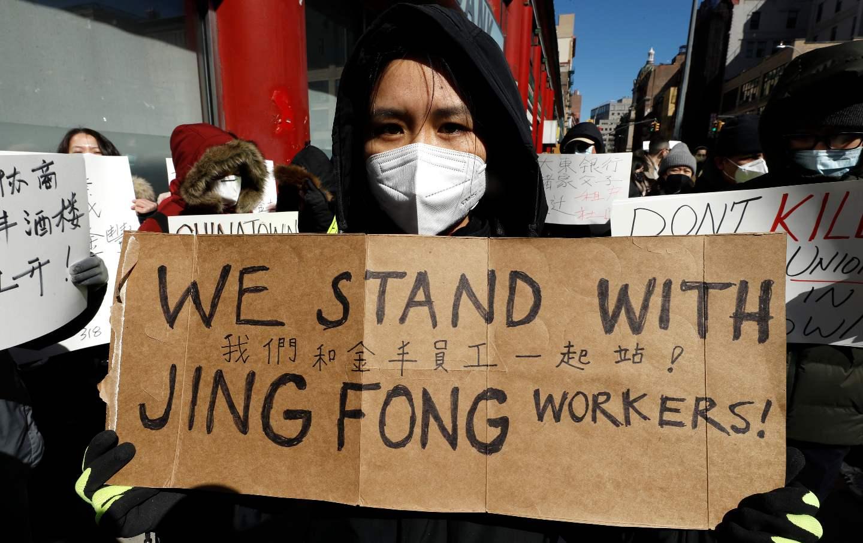 Jing Fong workers solidarity