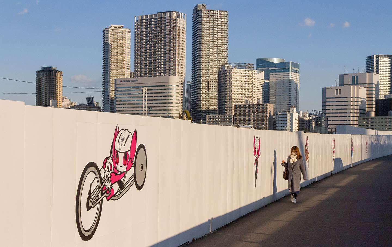 Paralympics Tokyo