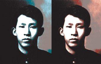 Yi Sang's Global Poetry
