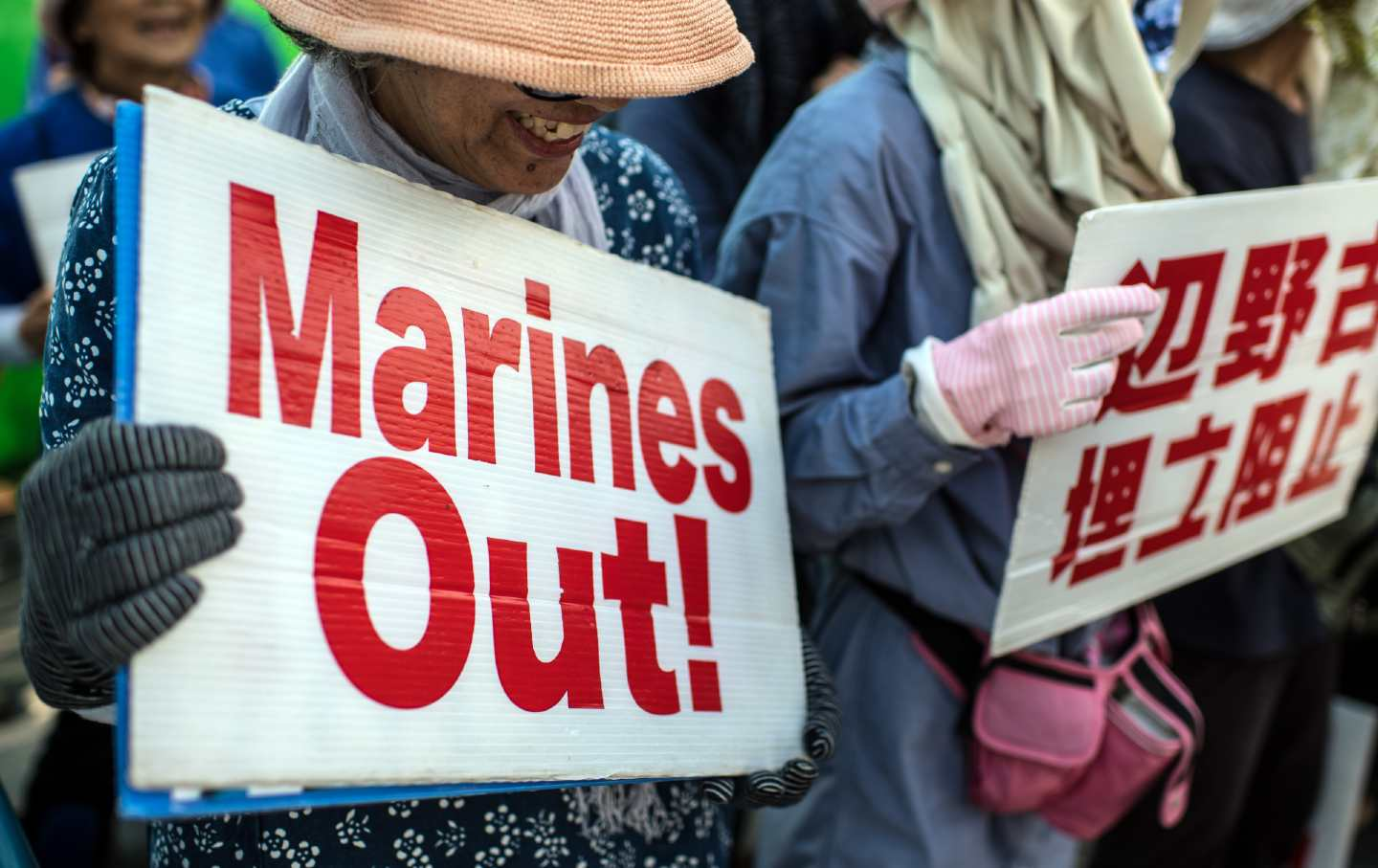 Marines Out