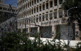 "Lebanon's ""National Financial Suicide"""